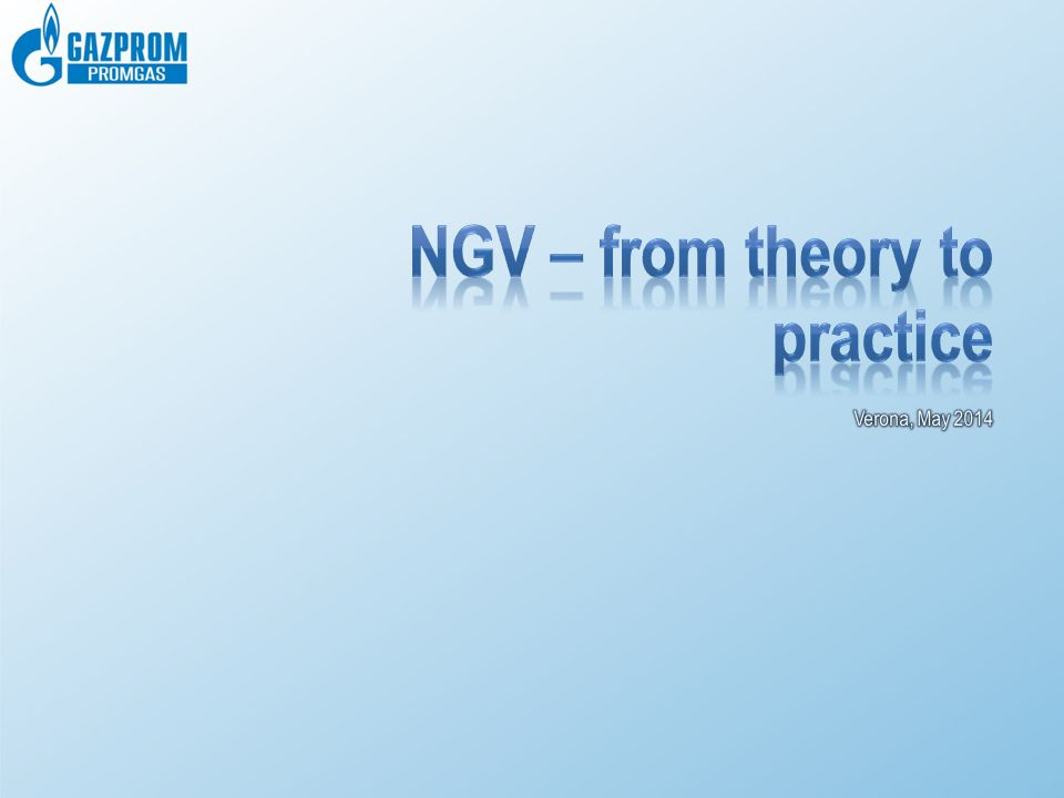 NGV – from theory to practice