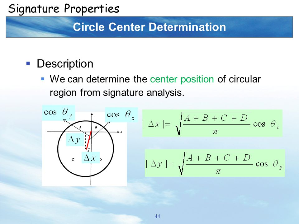 Circle Center Determination