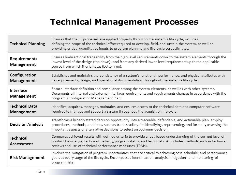 Technical Management Processes