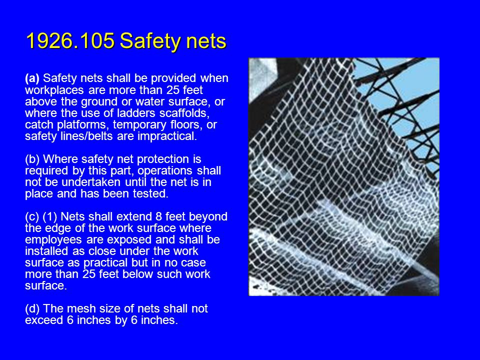 1926.105 Safety nets