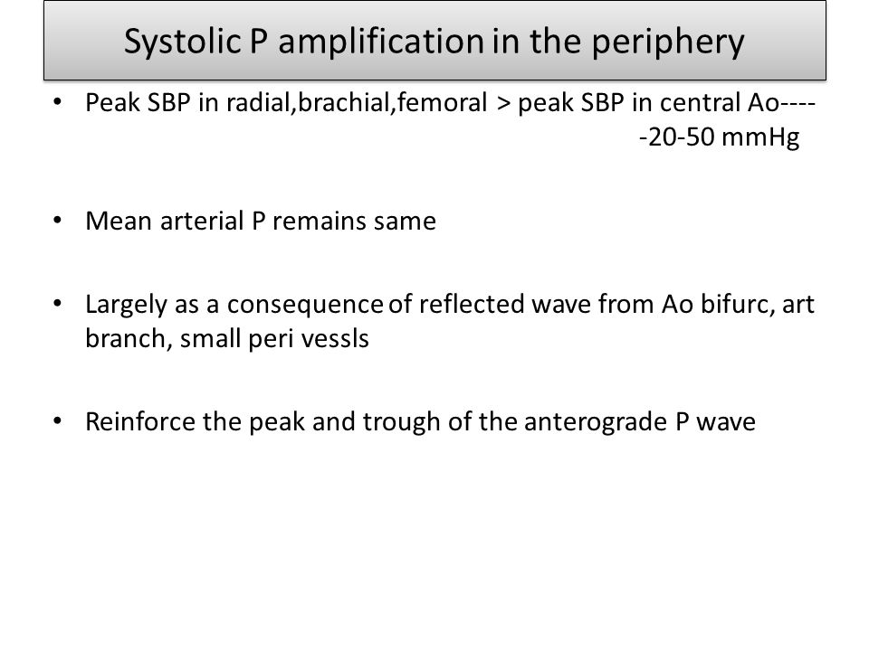 Systolic P amplification in the periphery