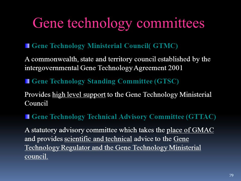 Gene technology committees