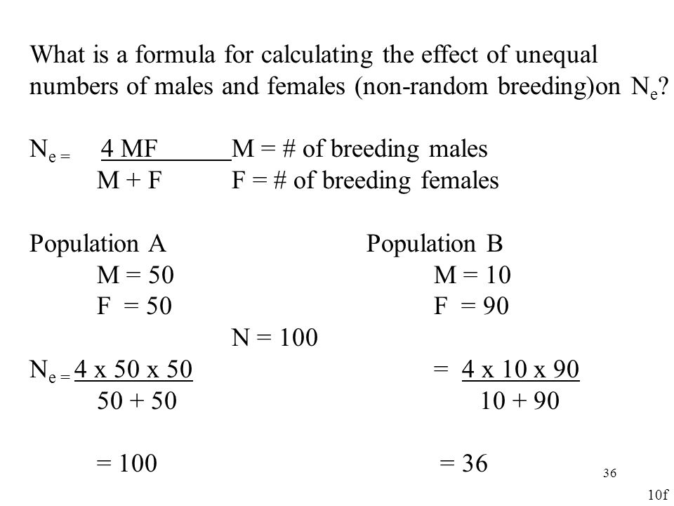 What is a formula for calculating the effect of unequal