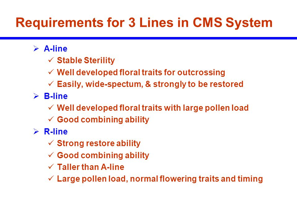 Requirements for 3 Lines in CMS System