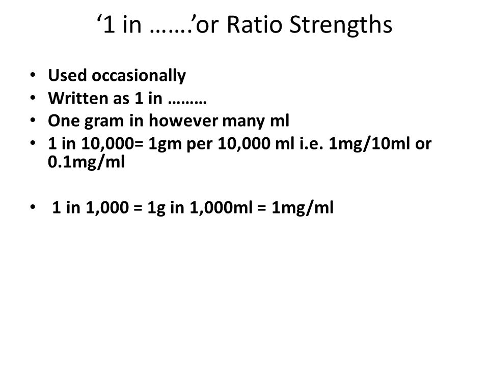 '1 in …….'or Ratio Strengths
