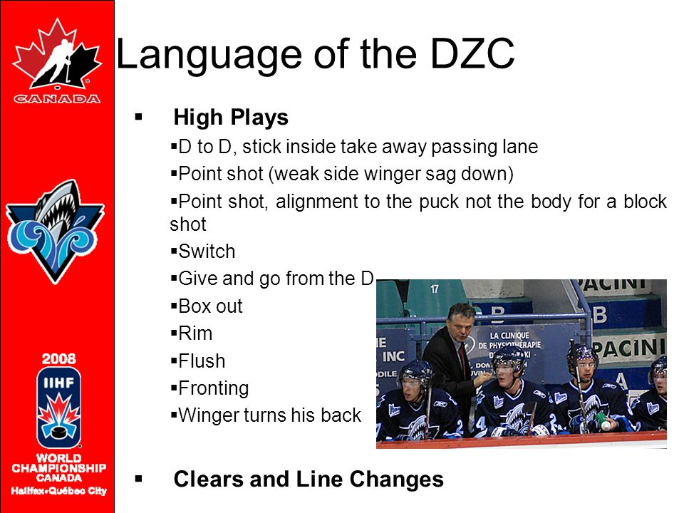 Language of the DZC High Plays Clears and Line Changes
