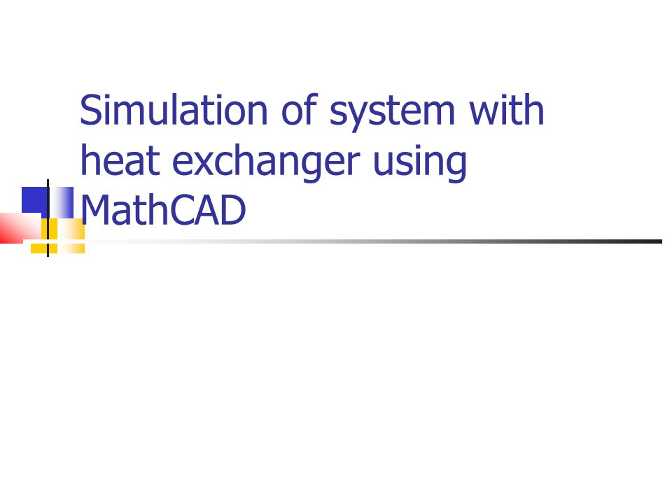 Simulation of system with heat exchanger using MathCAD