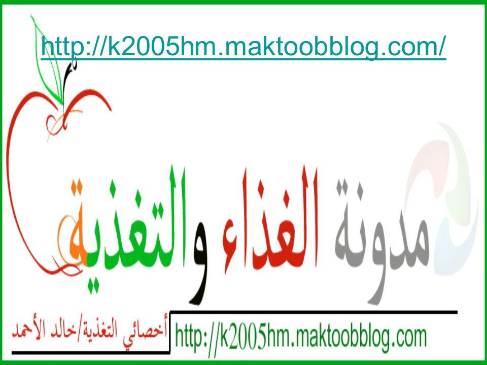 http://k2005hm.maktoobblog.com/
