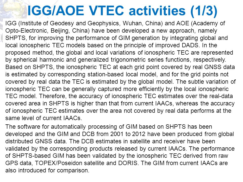 IGG/AOE VTEC activities (1/3)