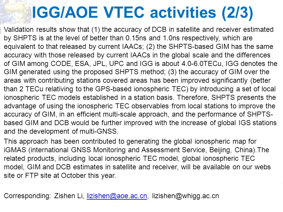 IGG/AOE VTEC activities (2/3)