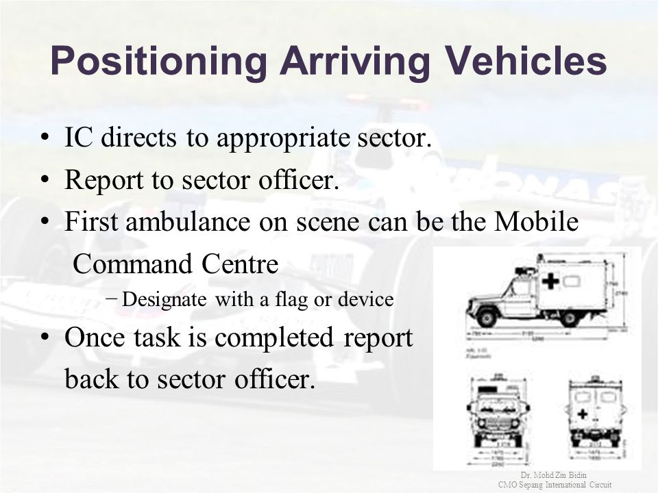 Positioning Arriving Vehicles