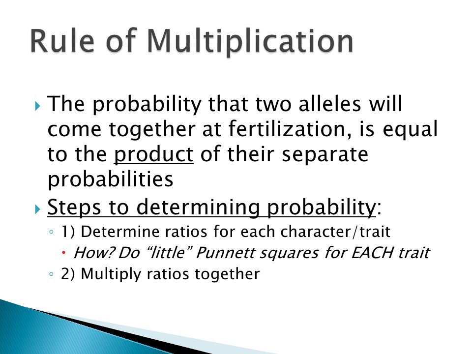 Rule of Multiplication
