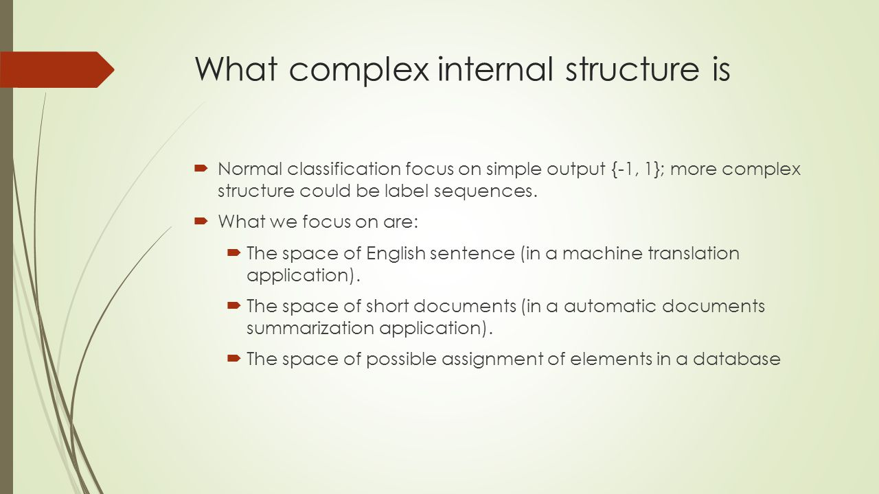 What complex internal structure is