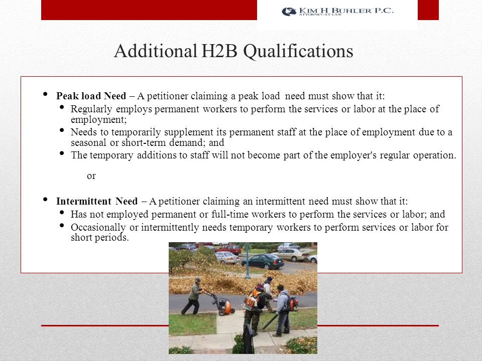 Additional H2B Qualifications