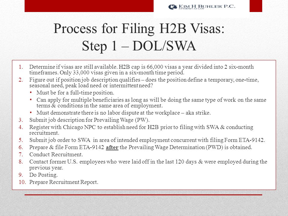 Process for Filing H2B Visas: Step 1 – DOL/SWA