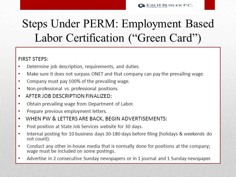 Steps Under PERM: Employment Based Labor Certification ( Green Card )