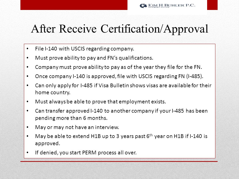 After Receive Certification/Approval