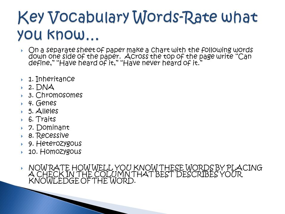 Key Vocabulary Words-Rate what you know…
