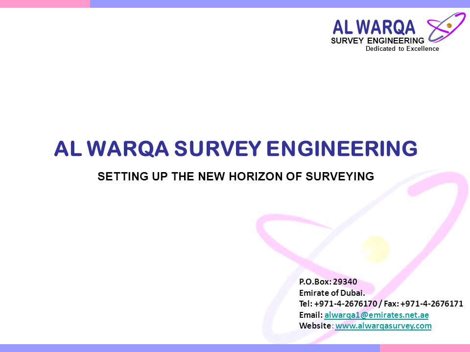AL WARQA SURVEY ENGINEERING