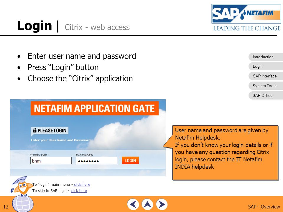 Login | Citrix - web access