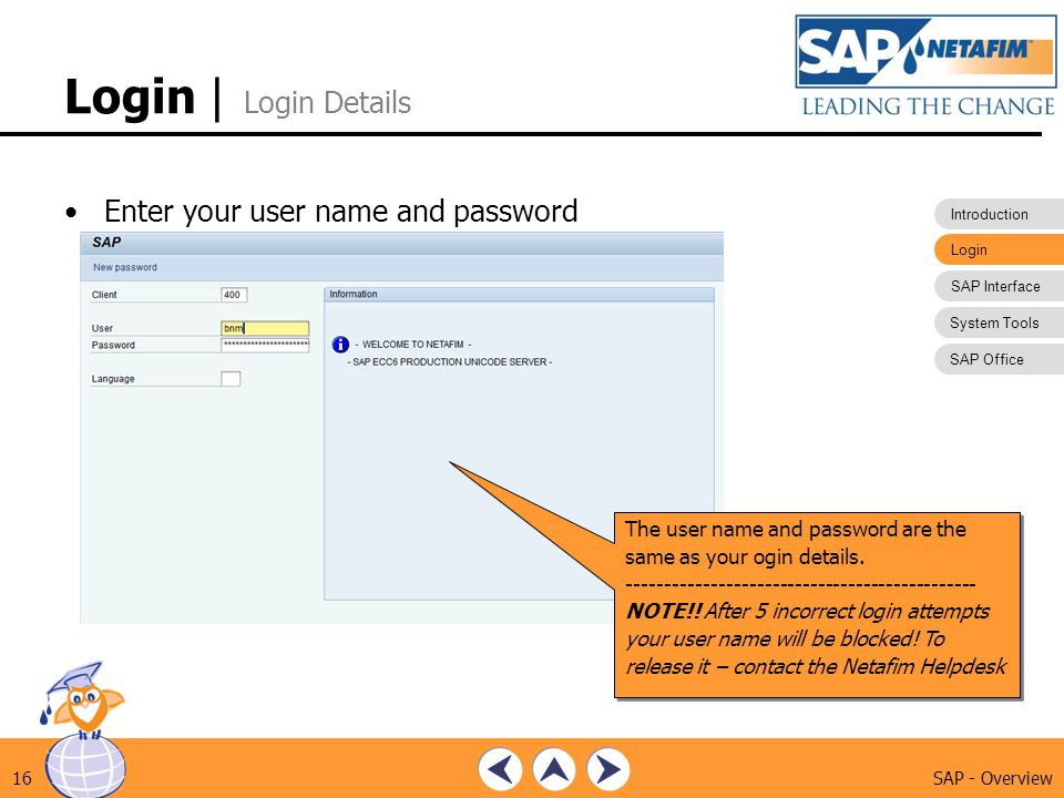 Login | Login Details Enter your user name and password