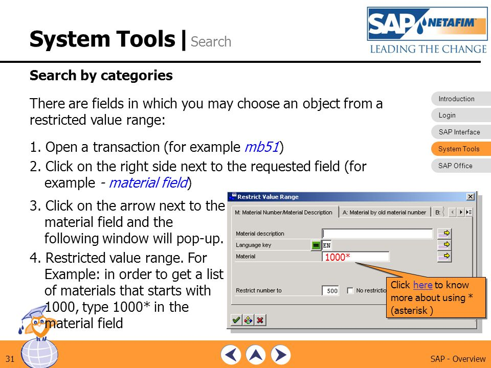 System Tools |Search Search by categories