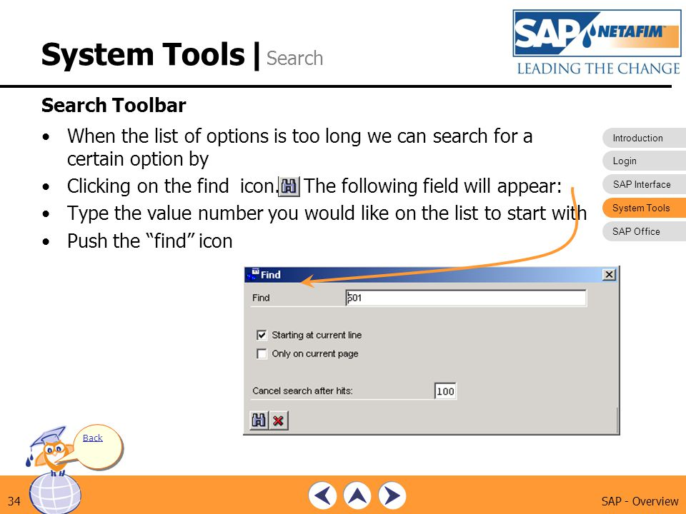 System Tools |Search Search Toolbar