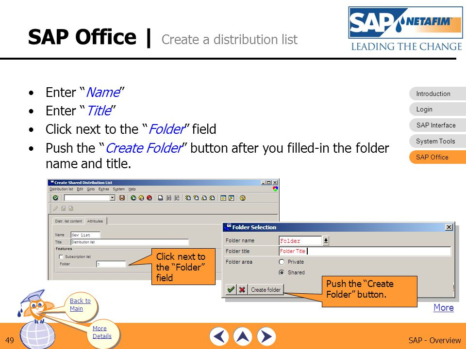 SAP Office | Create a distribution list