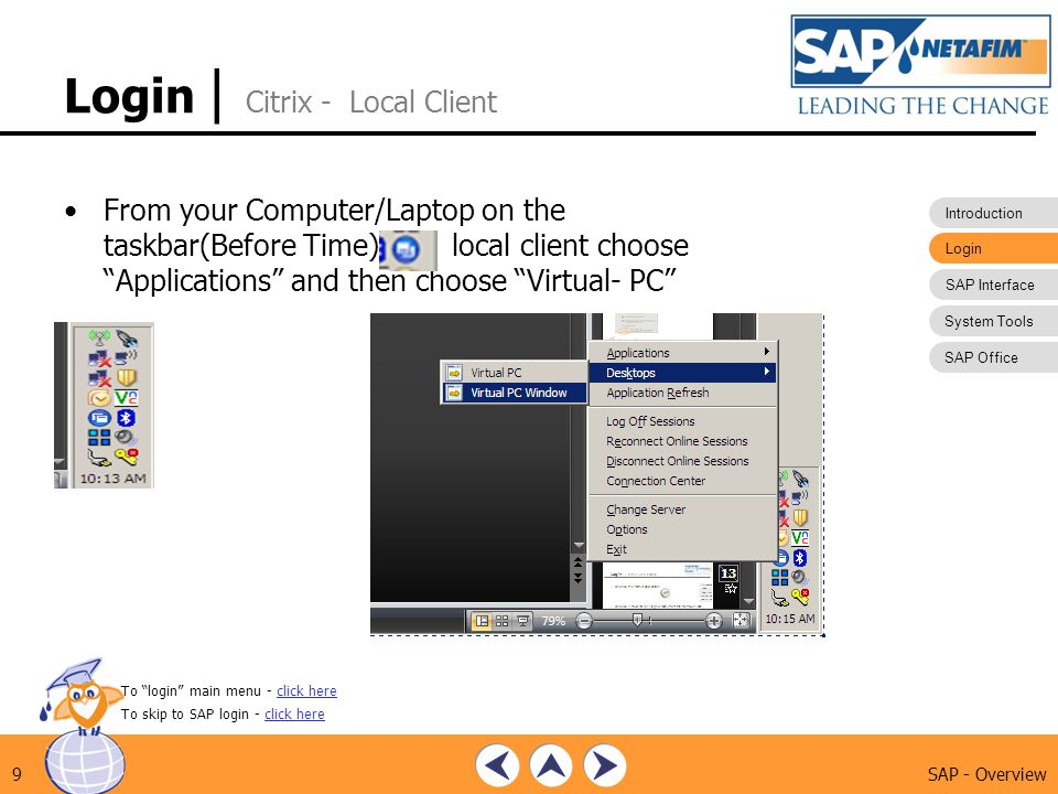 Login | Citrix - Local Client