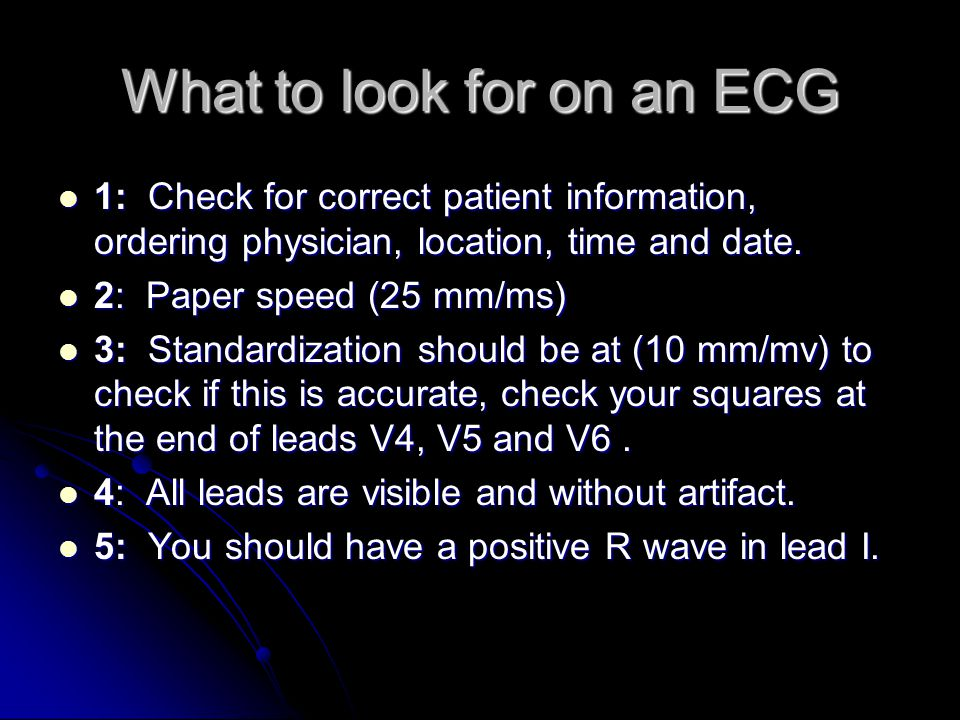 What to look for on an ECG