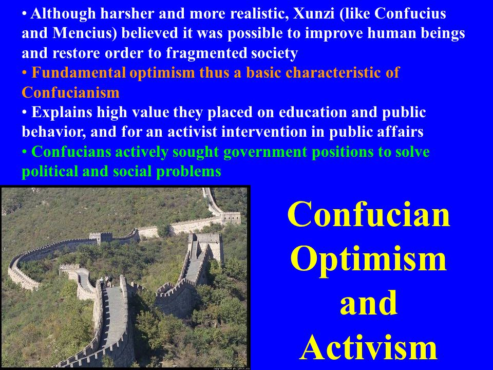 Confucian Optimism and Activism