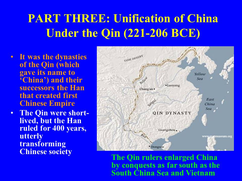 PART THREE: Unification of China Under the Qin (221-206 BCE)