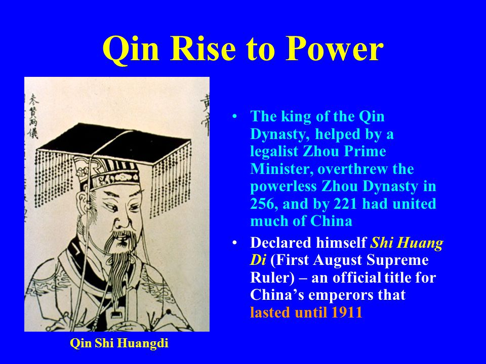 Qin Rise to Power