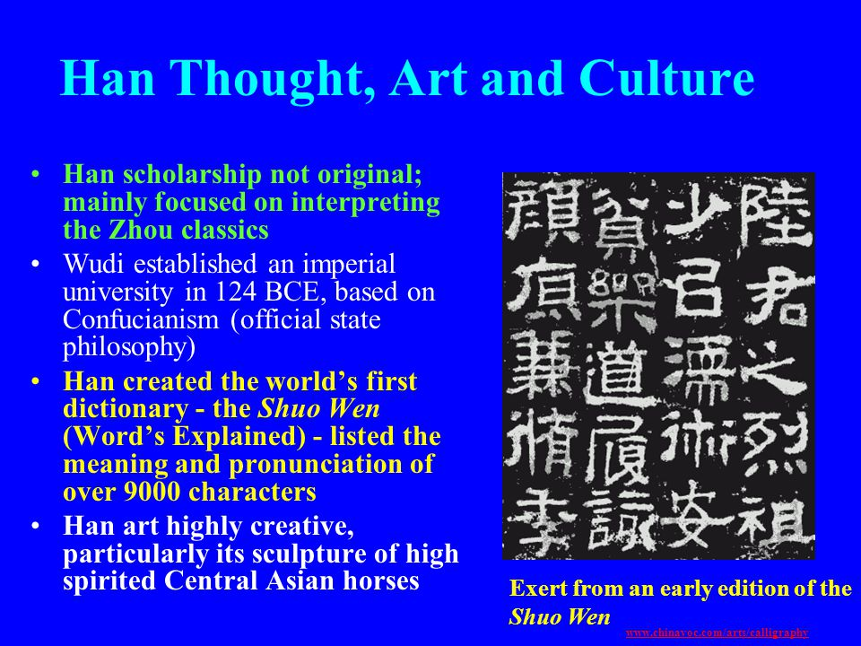 Han Thought, Art and Culture