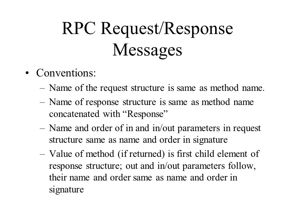 RPC Request/Response Messages