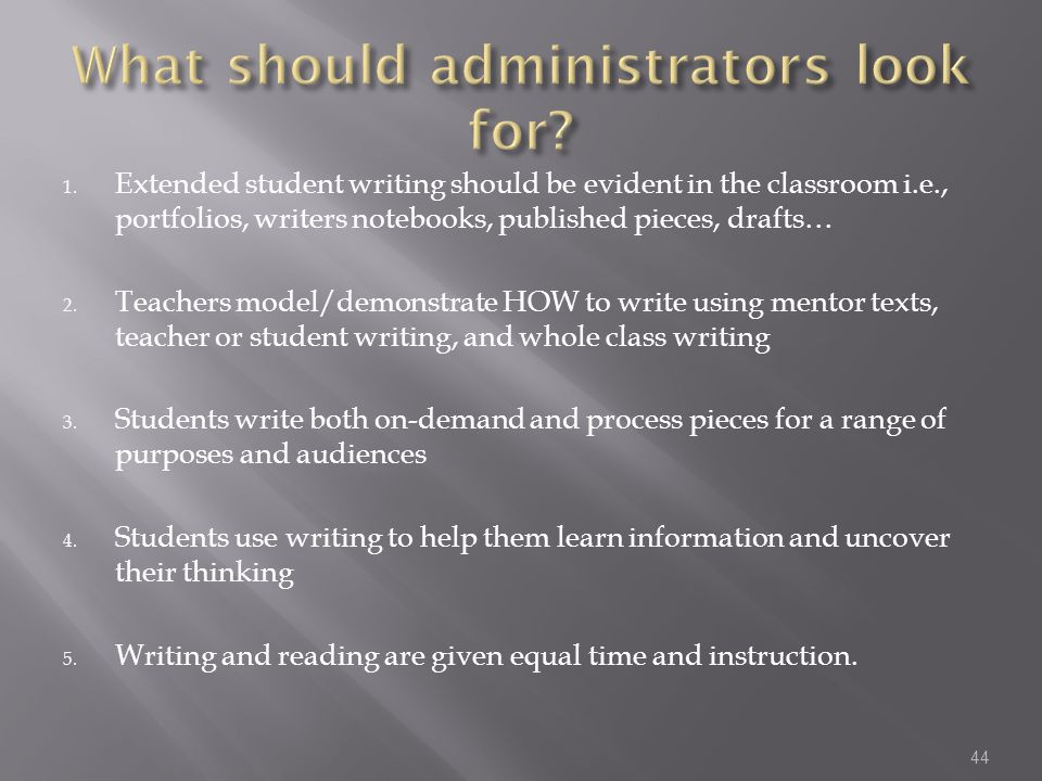 What should administrators look for