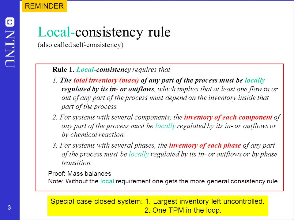 Local-consistency rule (also called self-consistency)