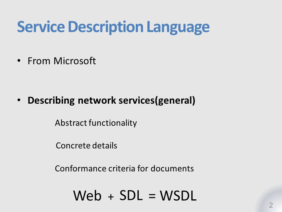 Service Description Language