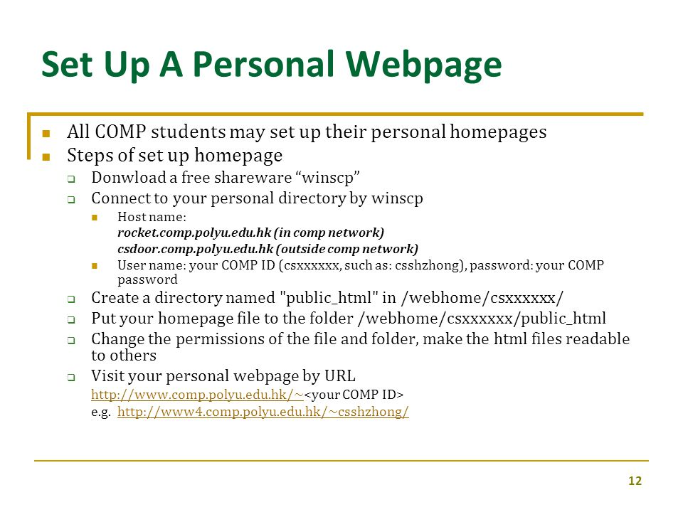 Set Up A Personal Webpage