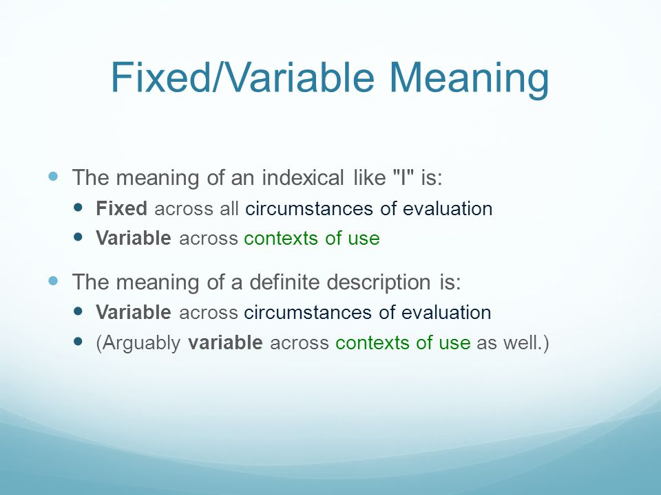 Fixed/Variable Meaning