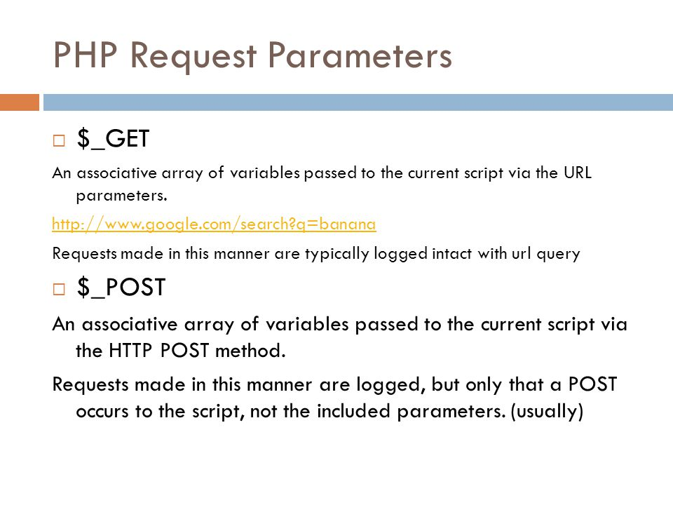 PHP Request Parameters
