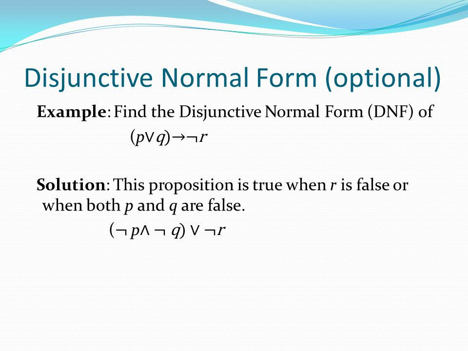 Disjunctive Normal Form (optional)