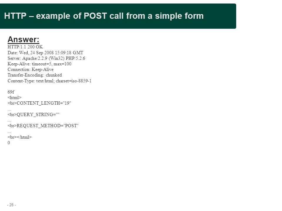HTTP – example of POST call from a simple form