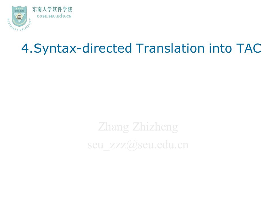 4.Syntax-directed Translation into TAC