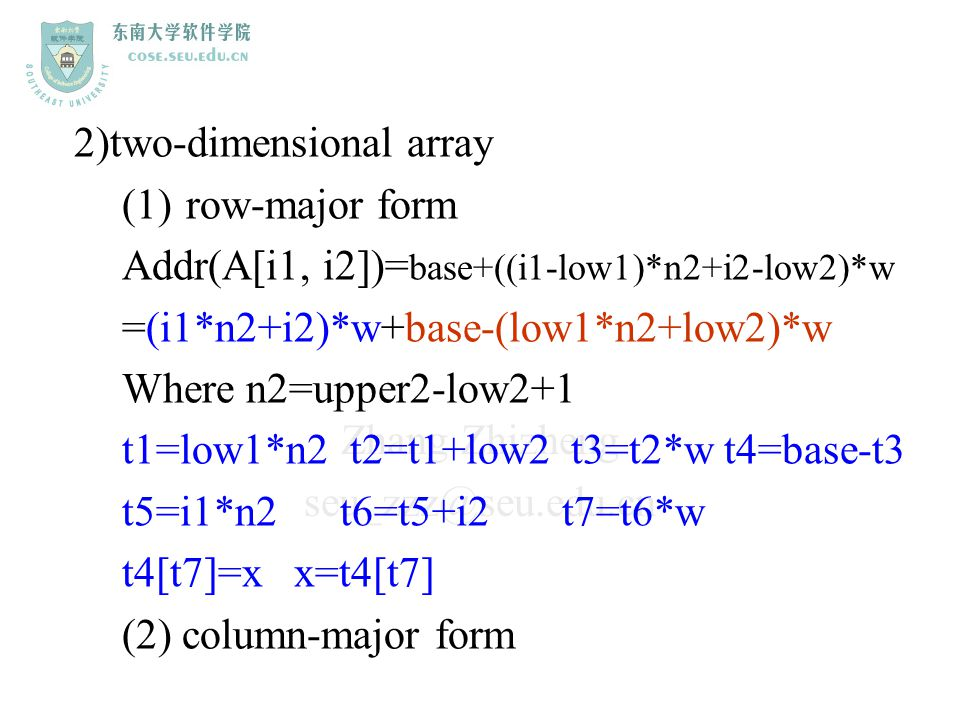 2)two-dimensional array