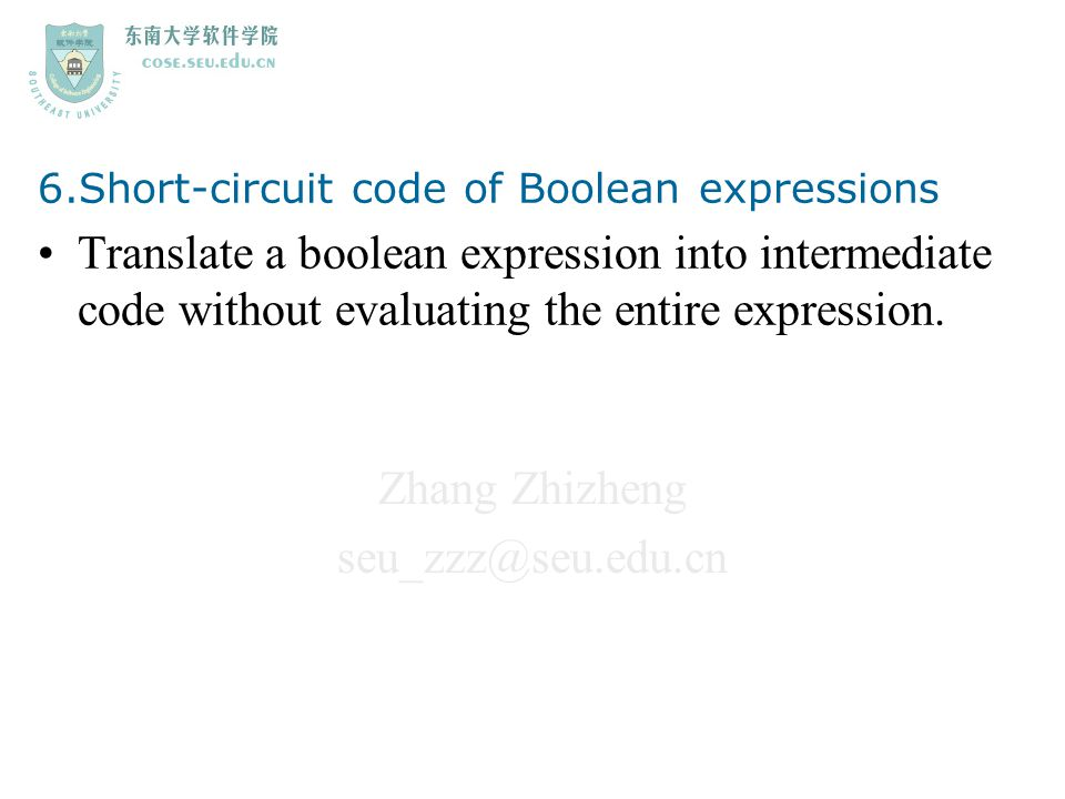 6.Short-circuit code of Boolean expressions