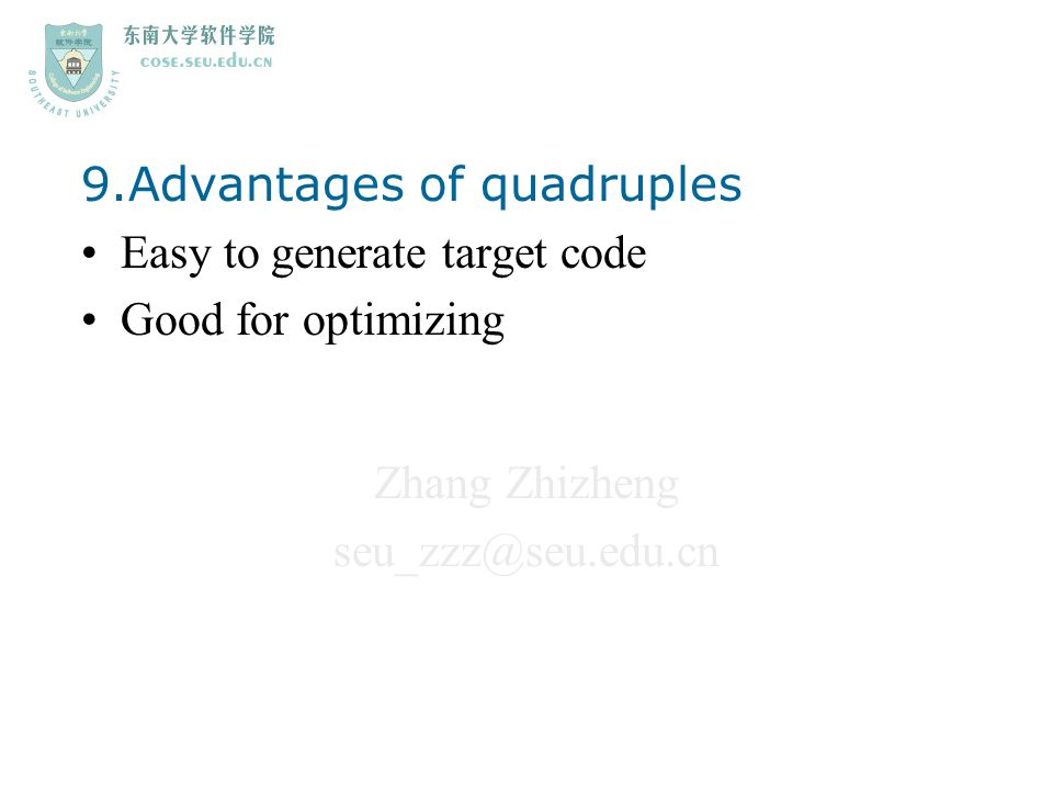 9.Advantages of quadruples