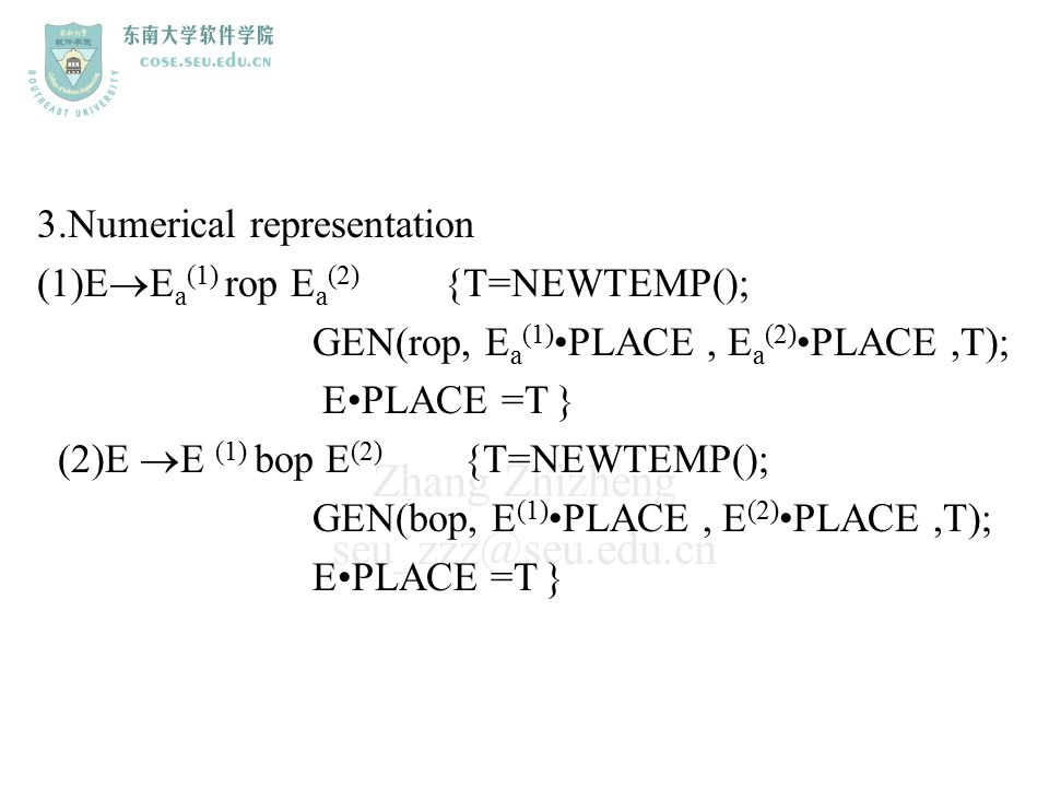 3.Numerical representation