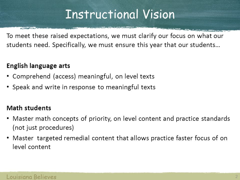 Instructional Vision