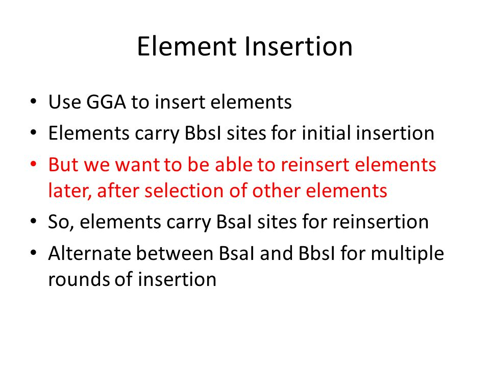Element Insertion Use GGA to insert elements